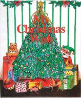 クリスマスの願いごと(子ども向け)