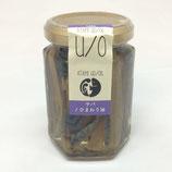 ATAMI U/O(ウーオ) サバ・ひまわり油