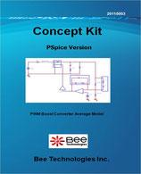 コンセプトキット・昇圧回路・アベレージモデル