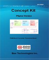 コンセプトキット・降圧コンバータ・過渡解析モデル