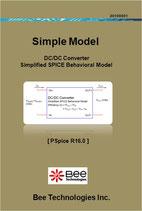 DCDCコンバータモデル