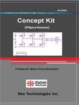 コンセプトキット・3相ACモーターインバータ回路