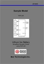 リチウムイオン電池モデル(MATLABモデル)