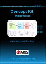 コンセプトキット・ユニポーラ・ステッピングモータ制御回路