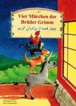 Vier Märchen der Brüder Grimm (bilingual)