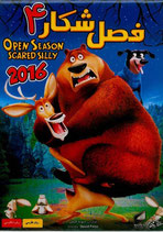 Open Season Vol. 4 - فصل شکار