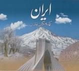 Iran. Archaic Signet of Civilization - ایران کهنه نگین تمدن