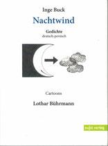 Nachtwind , Gedichte deutsch - persisch