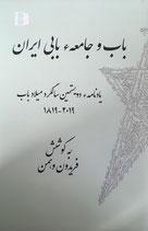 The Bab and the Babi Community of Iran - باب و جامعه بهایی ایران
