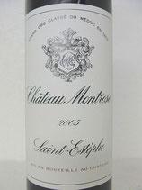 2005 Château Montrose Grand Cru Classé
