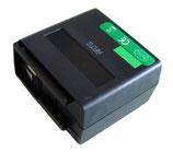 DJ-315 PACCO VUOTO PER ALINCO ALAN HP-446/405/105