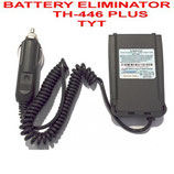 BATTERY ELIMINATOR TYT TH-446PLUS