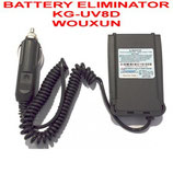 BARRERY ELIMINATOR WOUXUN