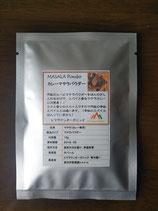 カレー用マサラ MASALA Powder 15g