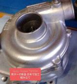 TSF55H 用 turbo  新品