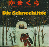 Die Schneehütte - Ein japanisches Märchen