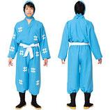 H-ANI7/業者様割引対象外商品:なり研 手裏剣ボーイ (頭巾、上衣、パンツ )