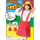 C003/なり研小学生ちゃん( 帽子、トップス、ジャンパースカート   SET)