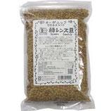 アメリカ産 オーガニック緑レンズ豆 500g