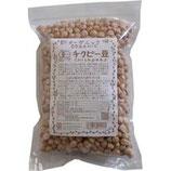アメリカ産 オーガニックひよこ豆 1kg