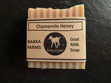 Chamomile Goat Milk & Honey Soap