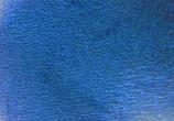 Blue Pearl, Perlglanzpigment