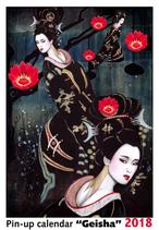 Asia Japan posterbook