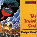 Rosyn Bazak The Jewish Soul Digital Balance BAL-9452-1