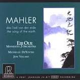 Mahler: Das Lied von der Erde Reference Recordings RR-88CD