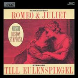 JVC XRCD Romeo & Juliet Overture Fantasy  neu sealed 0022