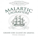 2015 Château Malartic-Lagravière - 0,75l