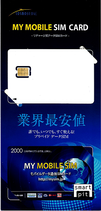 MY MOBILE Prepaid Data SIM Card (Rechargeable by cash)