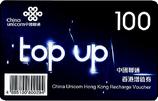 China Unicom香港専用100HK$リチャージカード