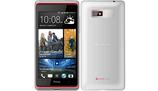HTC Desire 600 Dual(606w)White(新品/NEW)