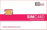 韓国EG SIM CARD(21,500ウォン残高付)