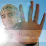 """CD Audio Single (2 titres ) """"Ne touchez pas ma Foi"""" (Déc 2014)"""