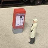N-Fahrkartenautomat - 3er Packung