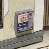 HO-Zigarettenautomat - 4er Packung