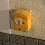 HO-Postkasten - 4er Packung