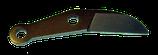 Ersatzklinge Astschere klein ( AS 0521 )