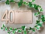 Karte aus Echtholz - Glückwünsche zum 40. Geburtstag