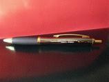 Kugelschreiber (2)