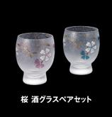 Pair glass Sakura dans sa boite en bois