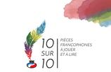 FRAIS D'INSCRIPTION - FESTIVAL POUR LYCÉENS