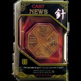 Cast News