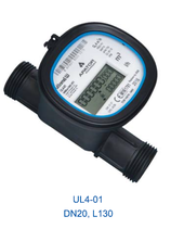 Ультразвуковой водомер POWOGAZ ULTRIMIS W Dn15, DN20, DN25, DN32