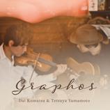 Graphos (2021.9.6 発売)
