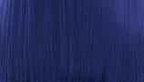 国産 増毛エクステシート(B-03)ネイビーブルー