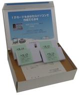 商品名【かんたんカード5】 WP編 100枚セット
