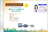 商品名【かんたんカード5】 WP編 10枚セット(トライアル)